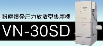 VN-30SD
