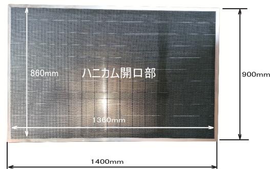 GS1490 ハニカムテーブル上面