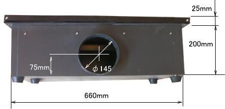 GS7050 ハニカムテーブル背面