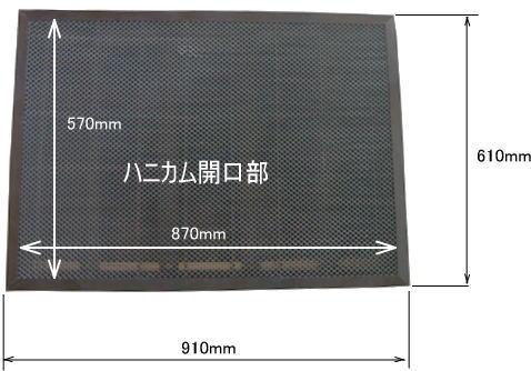 GS9060 ハニカムテーブル上面