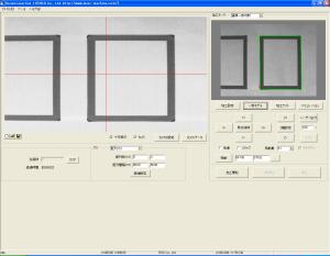 レーザー彫刻機 GS-CMOS 専用ソフト LaserCut