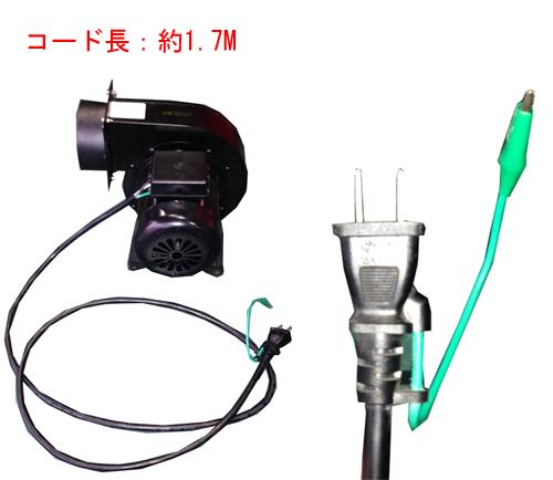 LT-5030・LT6040 排送風機