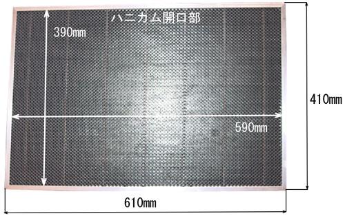LT5030・LT6040 ハニカムテーブル上面1