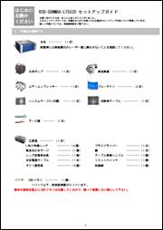 レーザー加工機 RSD-SUNMAX-LT5030 セットアップガイド