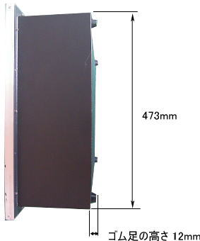 qs7050 ハニカムテーブル側面