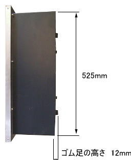 qs9060 ハニカムテーブル側面