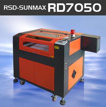 SUNMAX-RD7050 ワークエリア:700 X 500 60W のみ選択可能です。レーザー彫刻機の標準です。 サンマックスレーザー RSD-SUNMAX-GS-7050