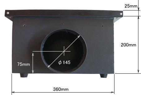 RS4030 ハニカムテーブル背面