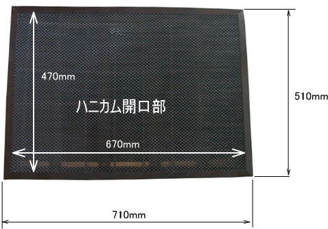 RS7050 ハニカムテーブル上面