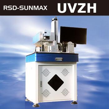 サンマックスレーザー RSD-SUNMAX-UVZH