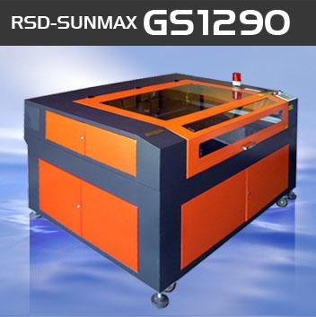 SUNMAX-GS1290 ワークエリア:1200 X 900 80W のみ選択可能です。広大なワークエリアを誇る、サンマックス・レーザーの最大機です。サンマックスレーザー RSD-SUNMAX-GS-1290