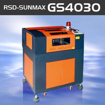 SUNMAX-GS4030 ワークエリア:400 X 300 25W / 50W が選択可能です。 ゴム印、小物の加工に最適です! サンマックスレーザー RSD-SUNMAX-GS-4030