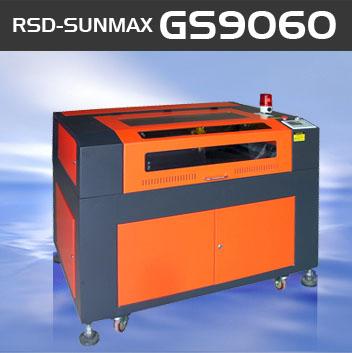 SUNMAX-GS9060 ワークエリア:900 X 600 80W のみ選択可能です。あらゆる用途に対応可能な1クラス上の汎用レーザー加工機です。サンマックスレーザー RSD-SUNMAX-GS-9060