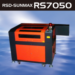 SUNMAX-RS7050